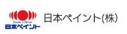 日本ペイント(株)