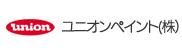 ユニオンペイント(株)