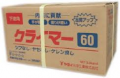 ヤヨイ クライマー60