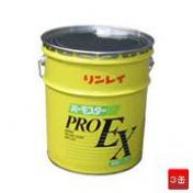 樹脂ワックス パーモスター PRO-EX