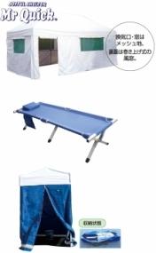 ピカ 折りたたみ式アルミ簡易ベッド