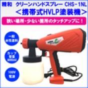 chs-1nL