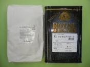 菊水 ロイヤルシリーズ