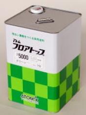 アトミクス フロアトップ5000